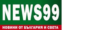 Hot News99
